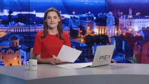 Підсумковий випуск новин за 21:00: COVID-19 у міністра після параду в Москві. Собачий день в МЗС
