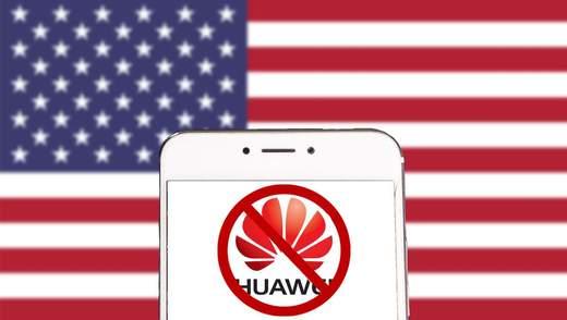 США оголосила Huawei і ZTE загрозами національній безпеці: що загрожує компаніям
