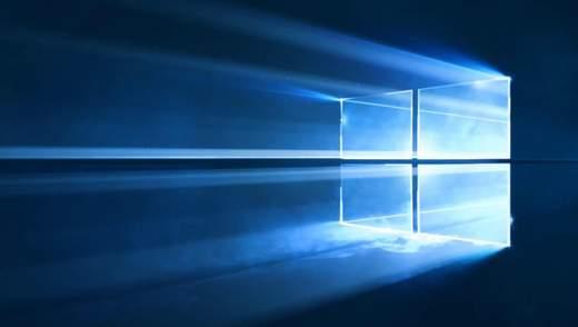 В Windows 10 обнаружили две опасные уязвимости