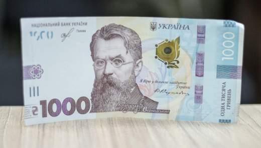 Прогноз курсу валют: чи оговтається гривня від відставки Смолія цього тижня