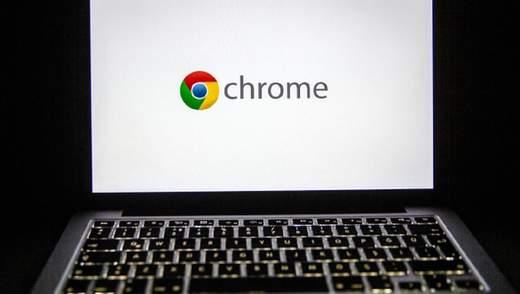 Оновлений Google Chrome продовжить час роботи ноутбуків