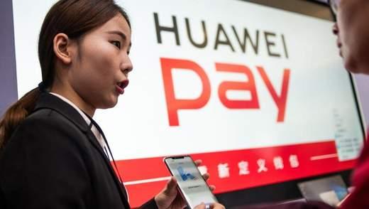 Huawei запускает в Украине оплату через NFC: дата запуска