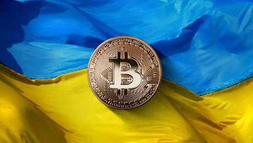 В Украине легализуют криптовалюту и блокчейн: Минцифры разрабатывают законопроект