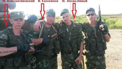 Викрито ще одного солдата РФ на Донбасі: резонансні деталі розслідування