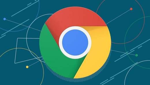 Новый Google Chrome решит раздражающую проблему с сохраненными паролями