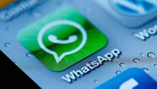 WhatsApp получил функцию проверки фейковых сообщений