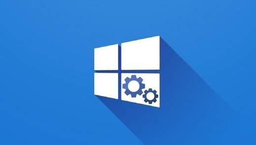 Microsoft позбавила Windows 10 ще однієї звичної функції