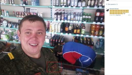 """Хотів слави """"іх там нєт"""": російський сержант симулював відрядження на Донбас"""