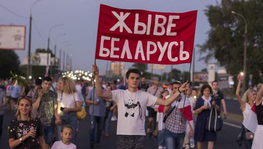 """""""Білорусь Лукашенка"""" вже закінчилася: чому диктатор повинен бути вдячний за протести"""