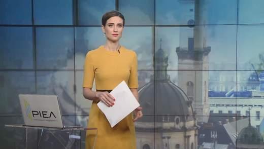 Випуск новин за 14:00: Затримання у Білорусі. ДТП у Сирії
