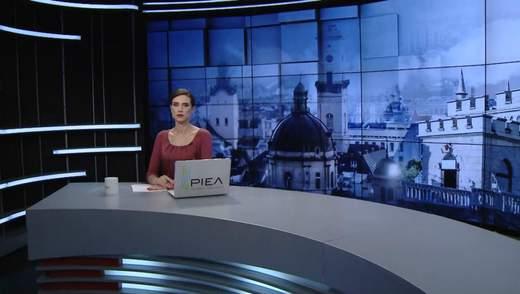 Выпуск новостей за 15:00: Задержание псевдоминера в Николаеве. Акция под посольством Беларуси