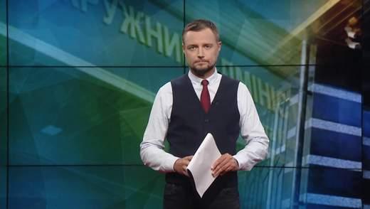Pro новости: Рада вернулась с каникул. В Украине стартовал учебный год