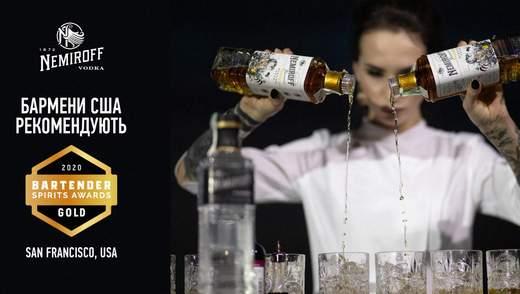 Топ-бармени США обирають горілку Nemiroff