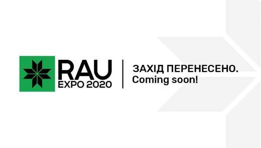 У Києві проходить виставка індустрії рітейлу та девелопменту RAU Expo 2020