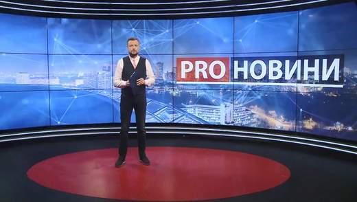Pro новини: Путіна висунули на Нобелівську премію миру. Коронавірус в Україні