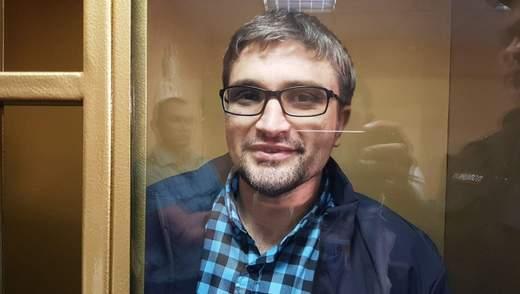 Майже 3 роки у в'язниці: приголомшлива історія політв'язня з Криму