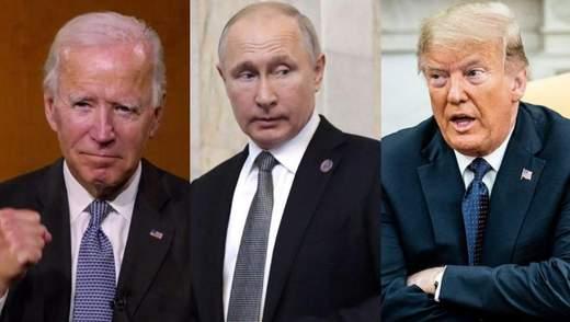 Путин боится проигрыша Трампа на выборах в США: что может сделать Байден