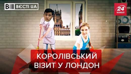 """Вести.UA. Жир: Герцог и герцогиня Криворожские. """"Слуги народа"""" знают путинскую программу"""