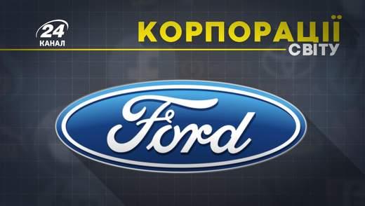 Ford Motor Company: чому компанія свідомо продавала смертоносні машини