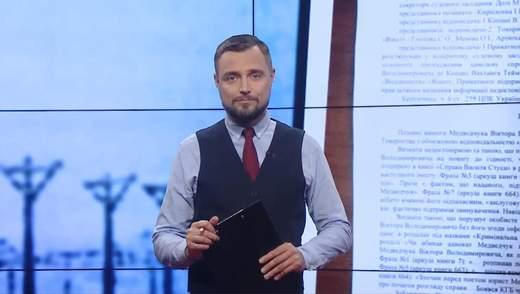 Pro новини: Суд задовольнив позов Медведчука проти Кіпіані. Дискусії щодо опитування Зеленського