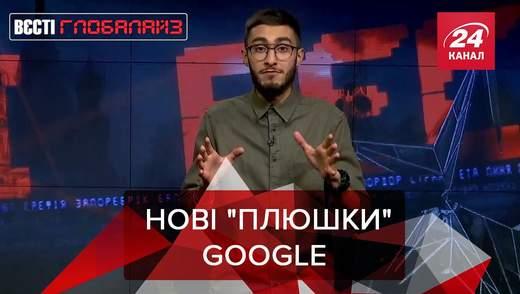 """Вести Глобалайз: Антимасочники, робо-дельфины, Coca-Cola и """"плюшки"""" от Google"""