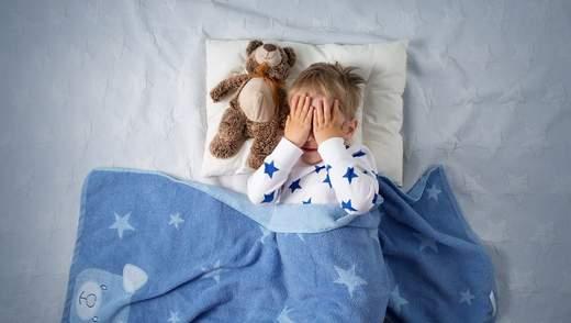 Дитячі нічні кошмари та страхи: як допомогти подолати