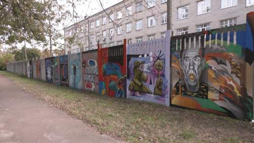"Компания Volia провела конкурс по стрит-арту ""Смотри позитивно"""