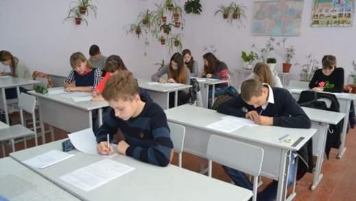 Учні та студенти отримають стипендії президента за перемогу у конкурсі Шевченка