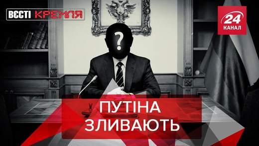 """Вєсті Кремля: """"Консильєрі Путіна"""". Дефекти вакцини"""