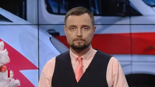 Pro новини: Вручення підозри заступнику Єрмака. Конституційна криза на паузі