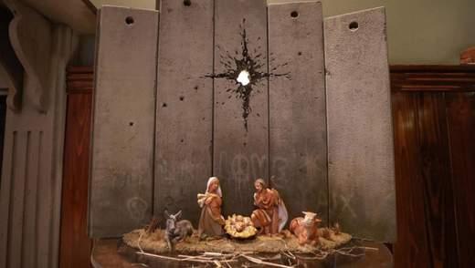 Что известно о Вифлееме: город, где родился Христос и есть огромная коллекция Бэнкси