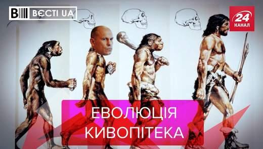 Вєсті.UA: Кива не уявляє, як тренуватись українською мовою