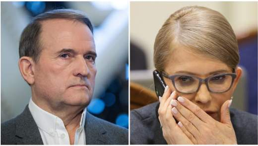 Тайные и явные признаки сотрудничества Тимошенко и Медведчука: что объединяет политиков