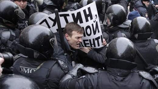"""Конец митингов: как """"сливали"""" российский протест за Навального"""