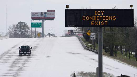 Экстремальная арктическая погода захватила США – Голос Америки