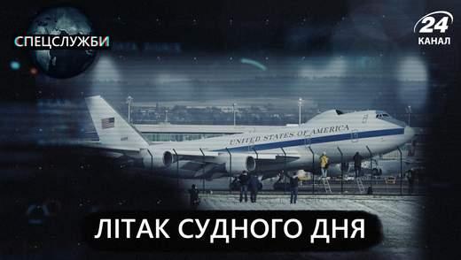 """Boeing E-4 – літак """"судного дня"""": потужні характеристики судна для ядерної битви – фото, відео"""