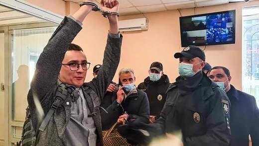 Вирок Стерненку: чому в Україні відсутні правосуддя та справедливість