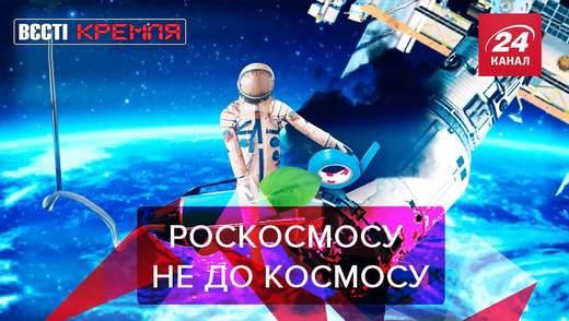 """Вєсті Кремля: """"Роскосмос"""" запустили не ракету, а телеканал"""