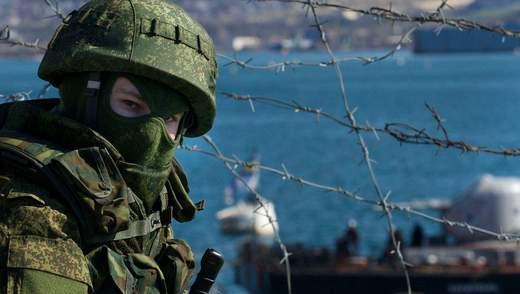 Москва давала наказ відступати: окупації Криму можна було уникнути
