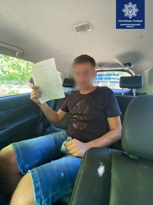 Хибний виклик у поліцію Чоловік подзвонив у поліцію на водія Не хотів дати сигарету
