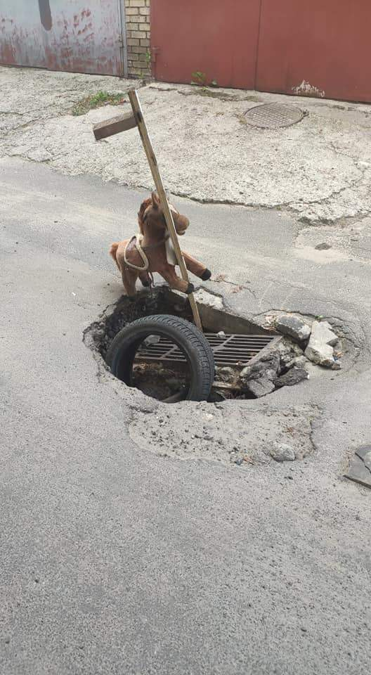На Нивках побачили новий артоб'єкт