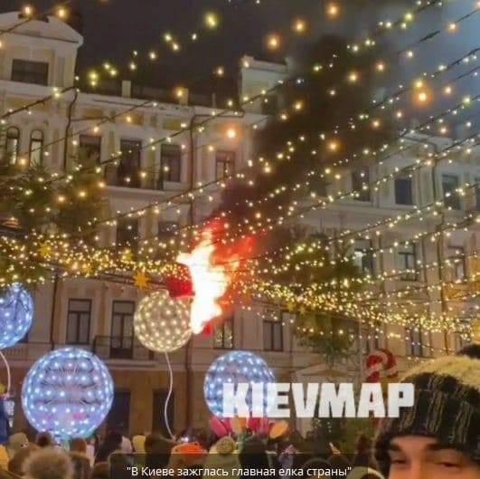 Пожежа, Київ, ялинка 2020, церемонія запалення, Софійська площа