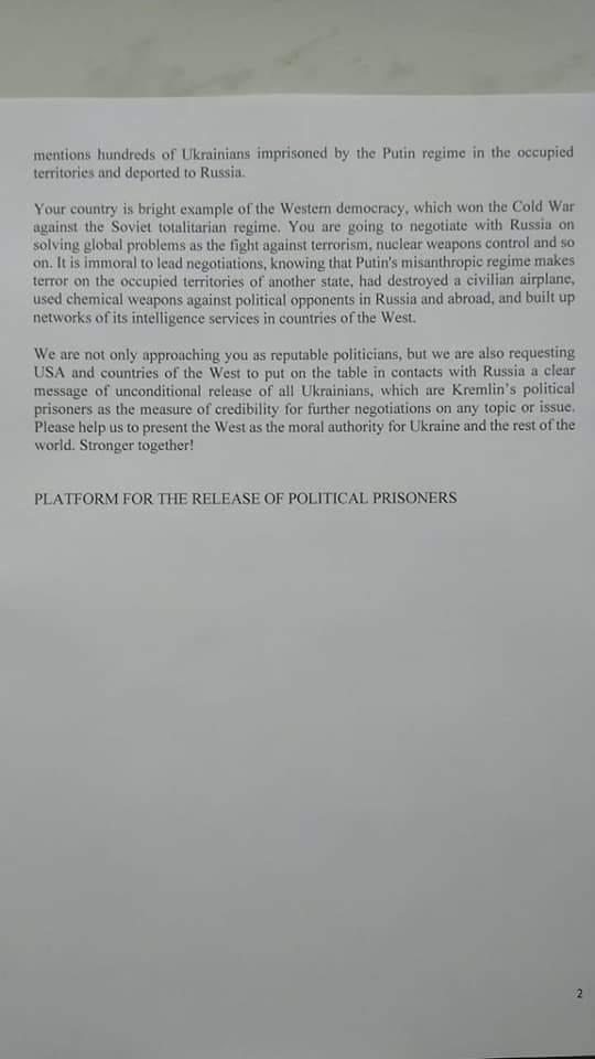 Лист в'язні Кремля Блінкен