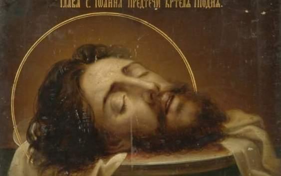 Що не можна робити на Івана Хрестителя