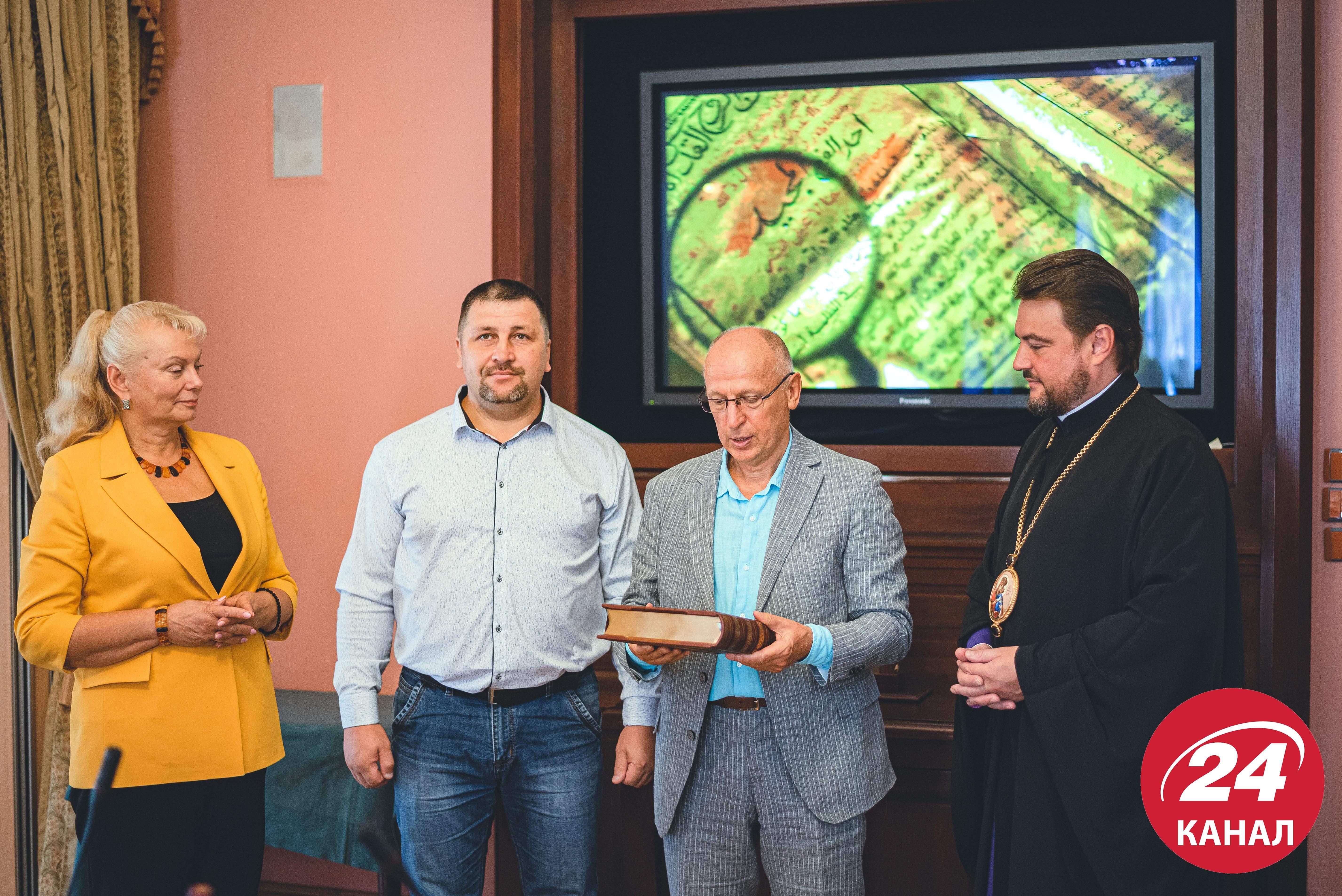 Мазепинське Євангеліє, релігія, Православна церква України