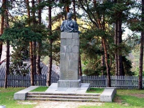 леся українка музей