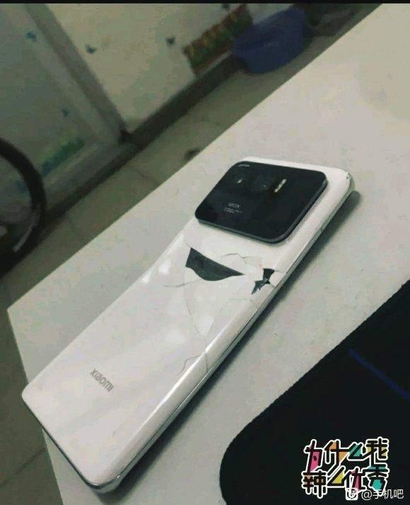 Зламаний смартфон