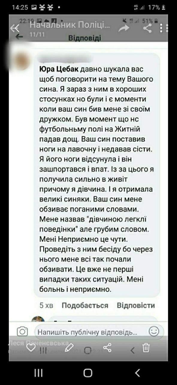 Спалю тебе разом із татом: біля Львова чоловік побив 13-річного хлопчика – відео