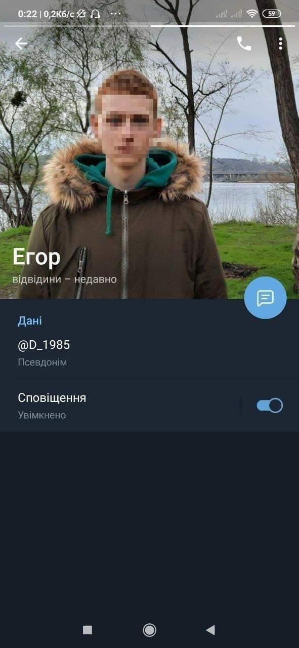 Єгор Антонюк просував пропаганду Кремля у соцмережах, скандал з підлітком у Києві