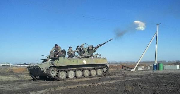 Допомога українській армії фото
